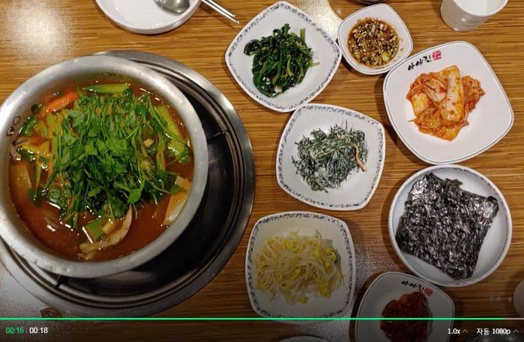 강남맛집 역삼동 아야진 생태찌개 02-563-9956